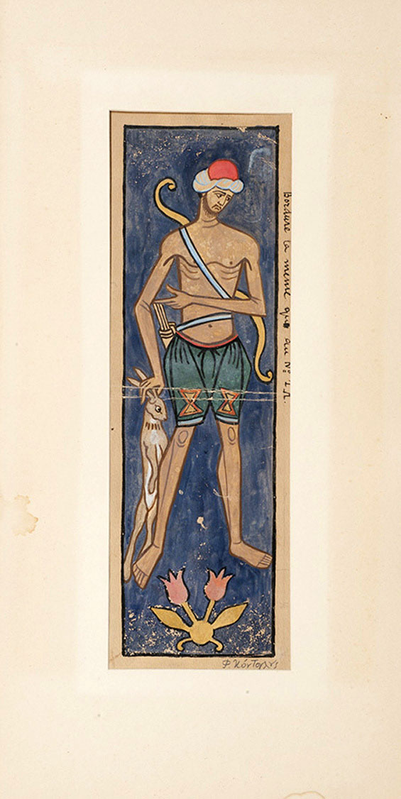 Φώτης Κόντογλου, «Κυνηγός», δεκαετία 1920, τέμπερα σε χαρτί, 34x13,5 εκ. Ιδιωτική συλλογή.