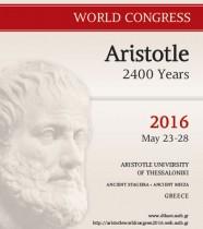 2016: Επετειακό έτος Αριστοτέλη