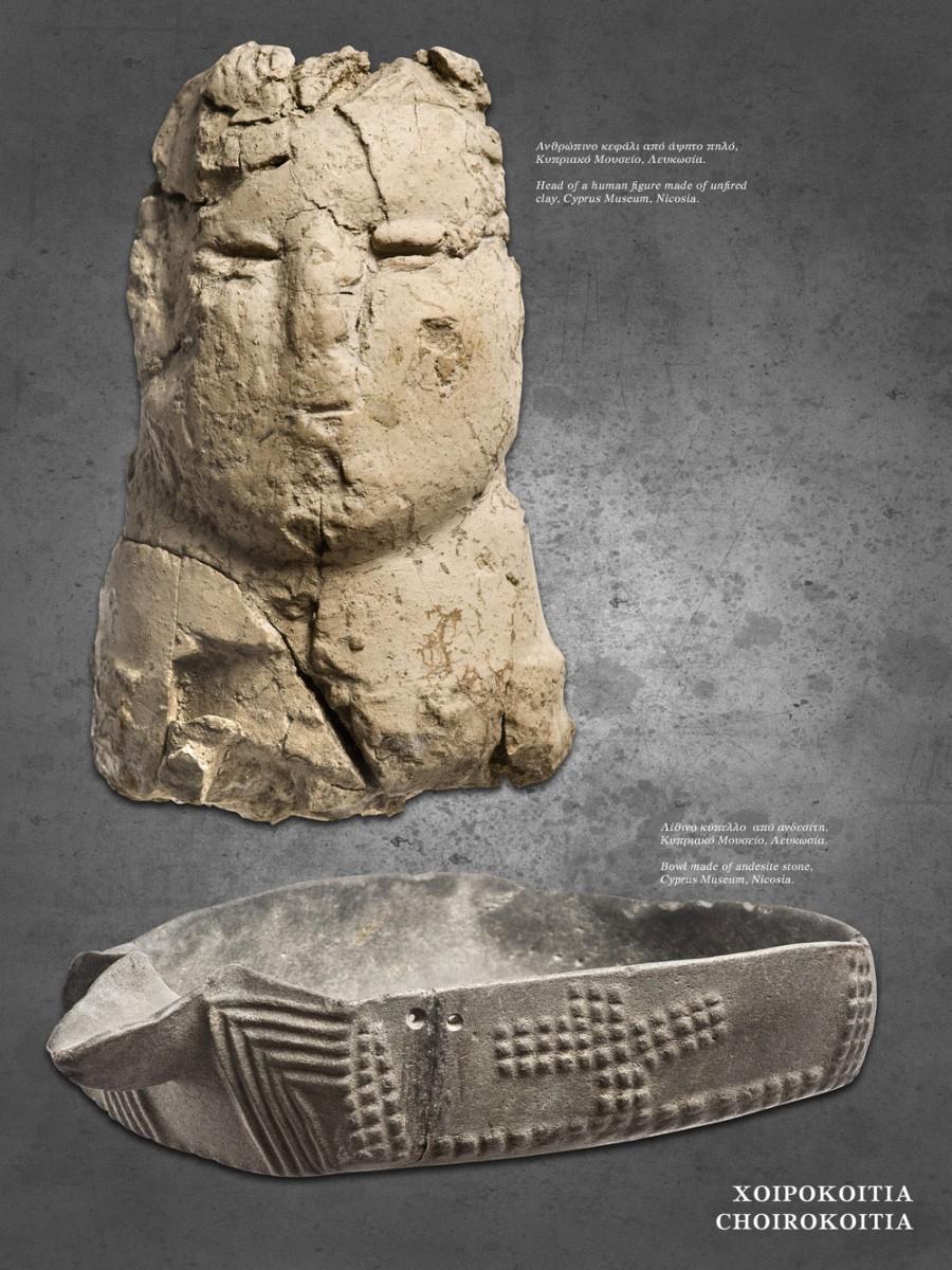 Ευρήματα από τον νεολιθικό οικισμό της Χοιροκοιτίας (φωτ. ΑΠΕ-ΜΠΕ).