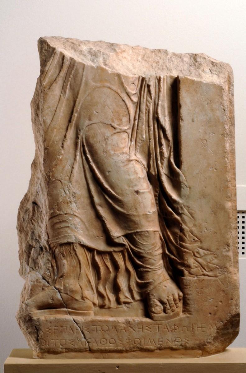 Η επιτύμβια στήλη της Αριστομάχης