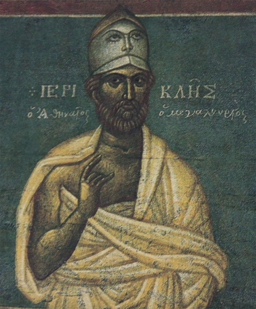 «Περικλής». Τμήμα της τοιχογραφίας του Φώτη Κόντογλου στο Δημαρχείο Αθηνών.