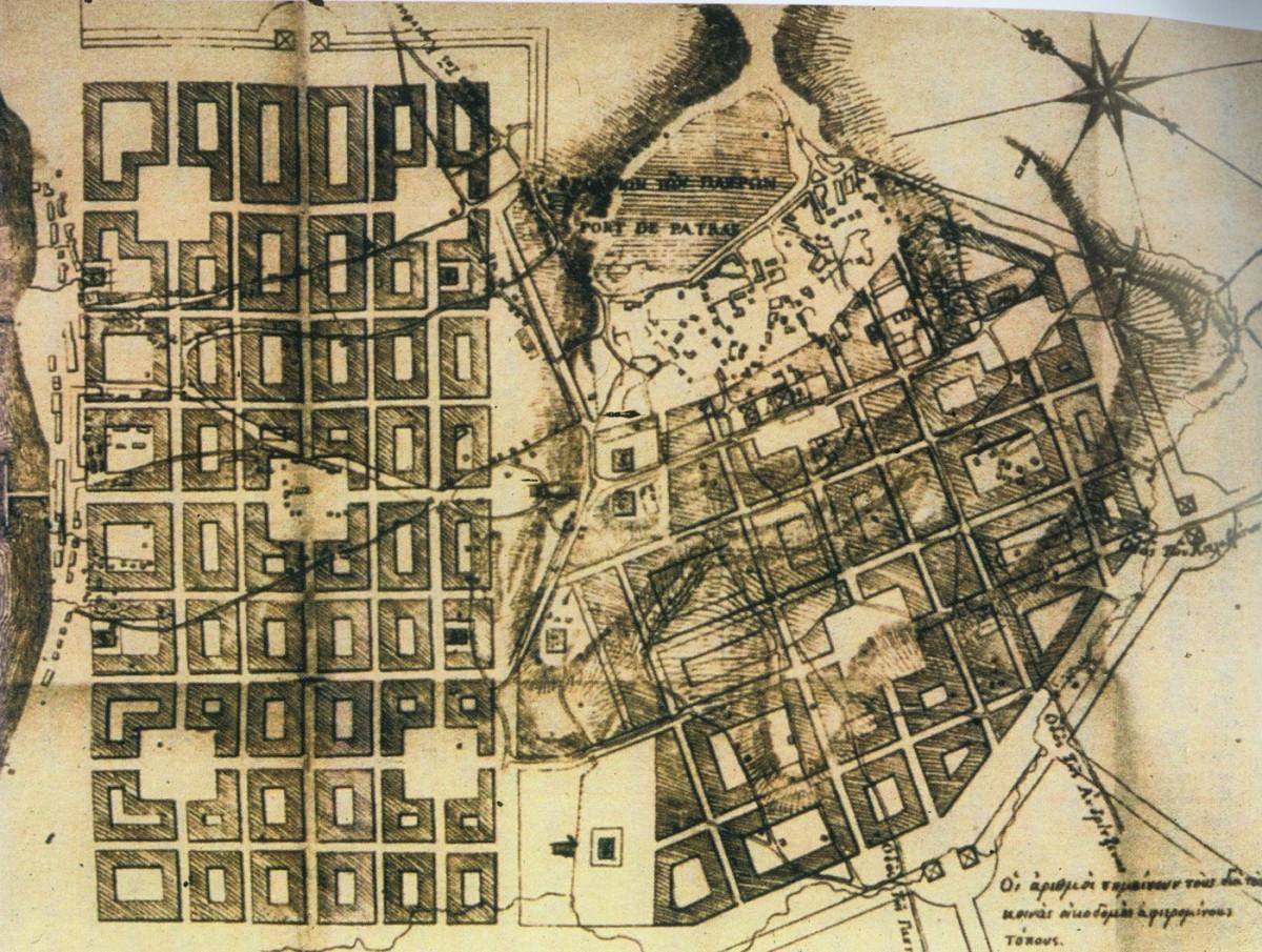 Εικ. 12. Το πολεοδομικό σχέδιο του Σταμάτη Βούλγαρη για την πόλη των Πατρών το 1829.