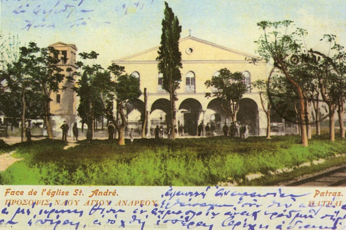 Εικ. 13. Παλιός Ναός Αγίου Ανδρέα. Αρχιτέκτων: Λύσανδρος Καυταντζόγλου.