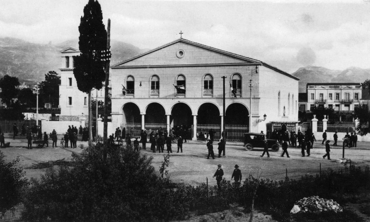 Εικ. 14. Παλιός Ναός Αγίου Ανδρέα. Αρχιτέκτων: Λύσανδρος Καυταντζόγλου.