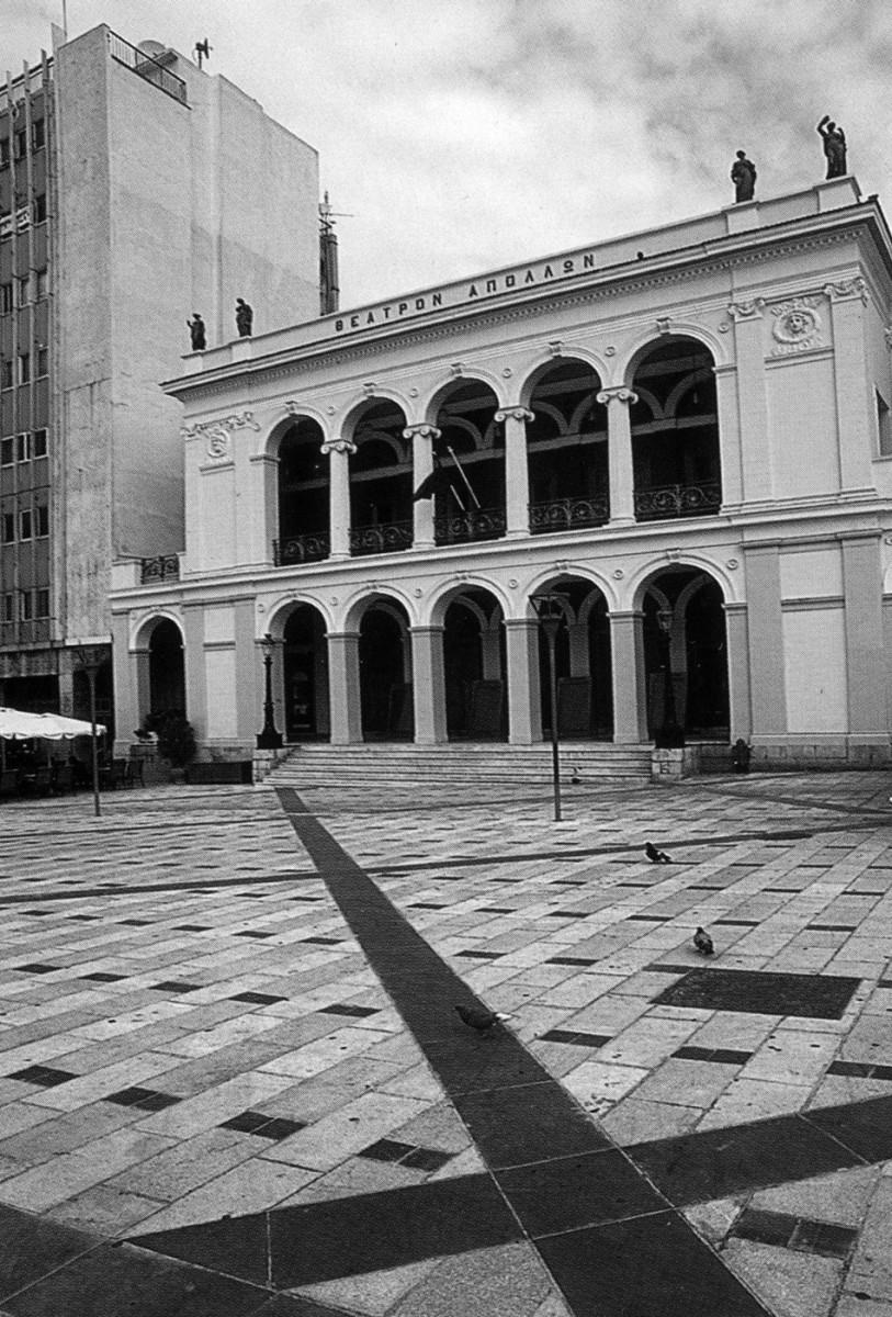 Εικ. 17. Πάτρα. Πλατεία Γεωργίου Α΄. Το Θέατρο (1871-1872). Αρχιτέκτων E. Ziller.