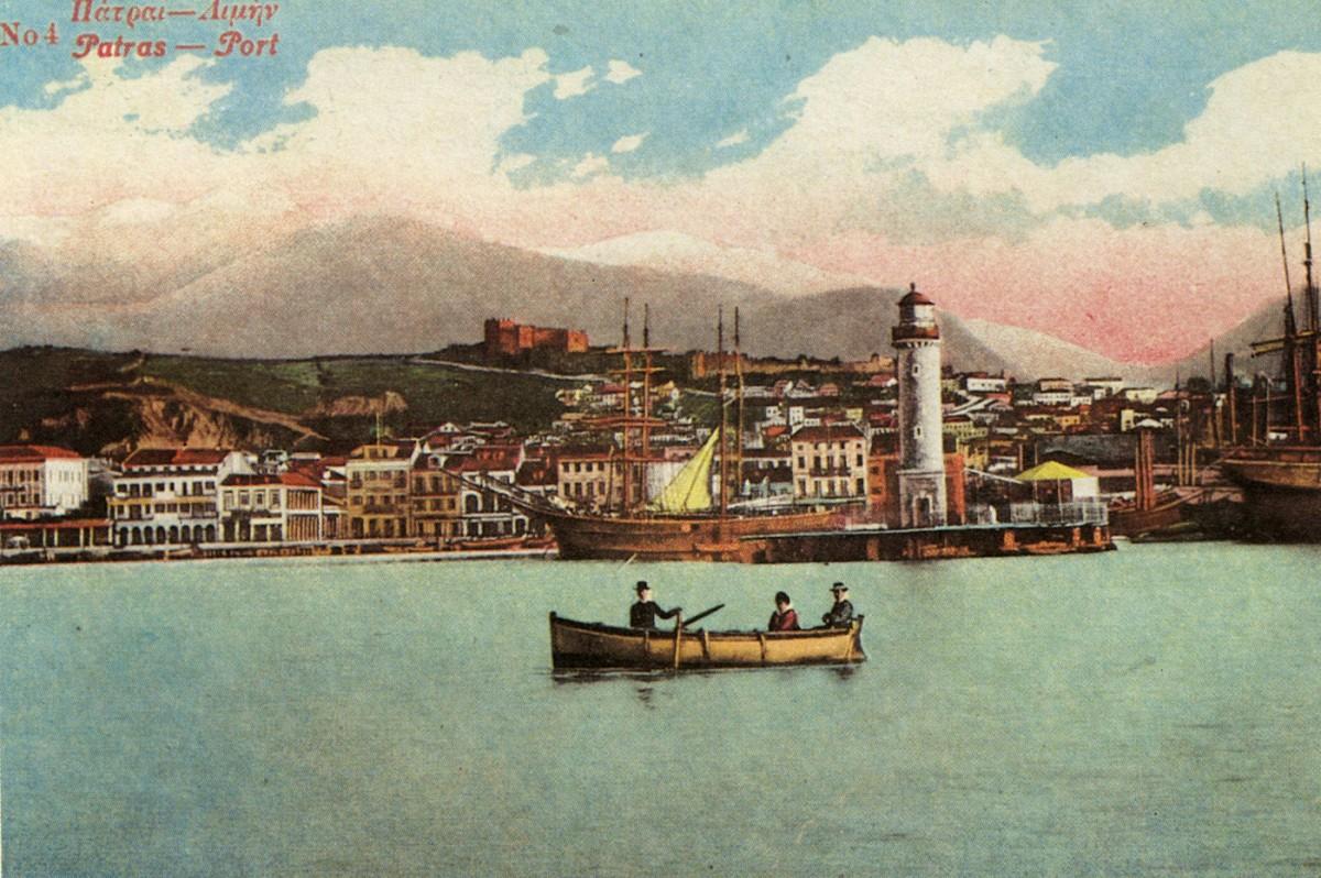 Εικ. 2. Πάτρα. Το λιμάνι. Επιστολικό δελτάριο.