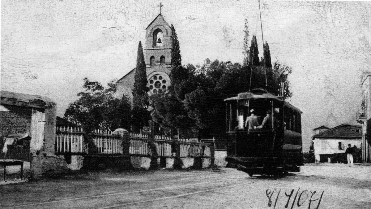 Εικ. 23. Πάτρα. Αγγλικανικός Ναός Αποστόλου Ανδρέα, 1872.