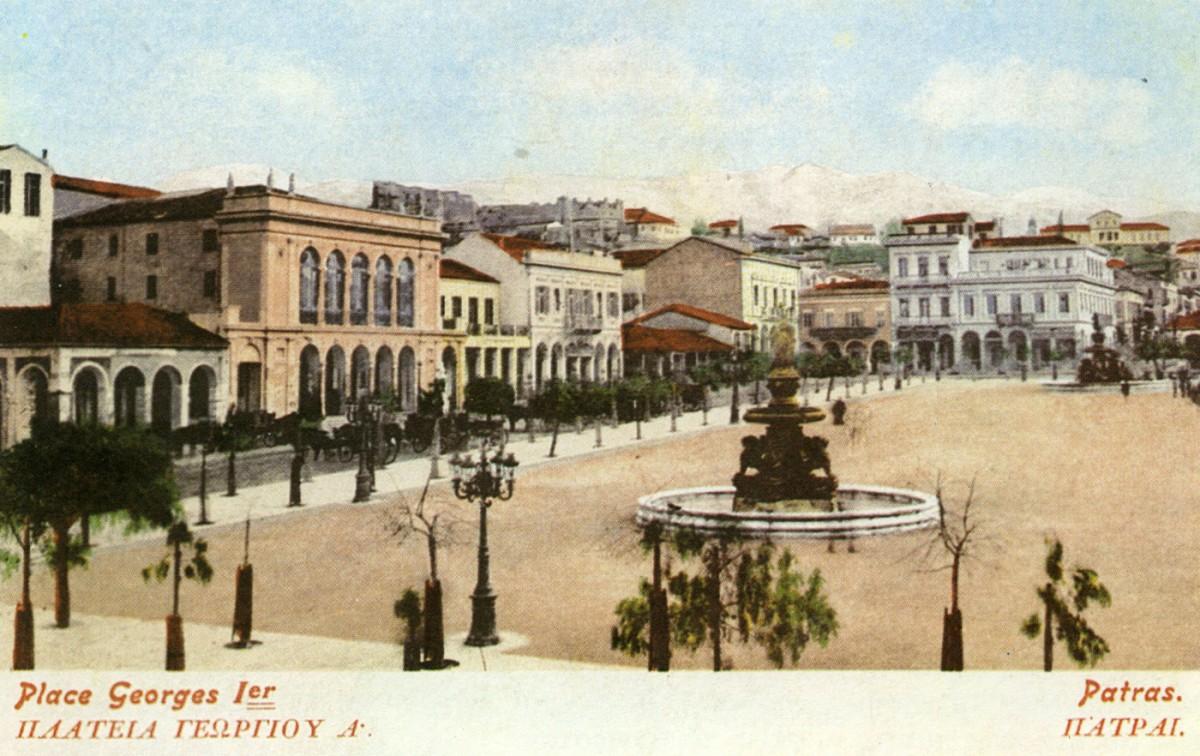 Εικ. 27. Πάτρα. Κάτω Πόλη. Κεντρική πλατεία Γεωργίου Α΄.