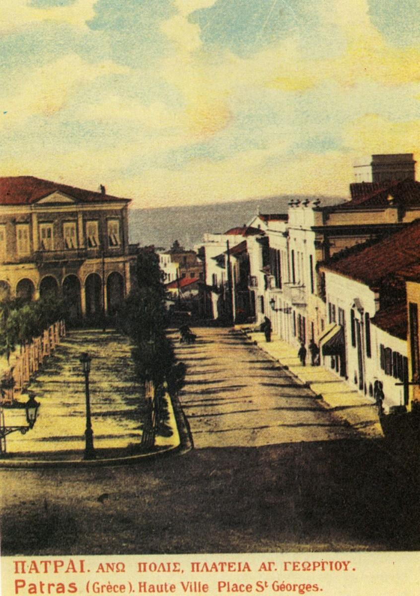 Εικ. 32. Πάτρα. Άνω Πόλη. Πλατεία Αγίου Γεωργίου. Επιστολικό δελτάριο.