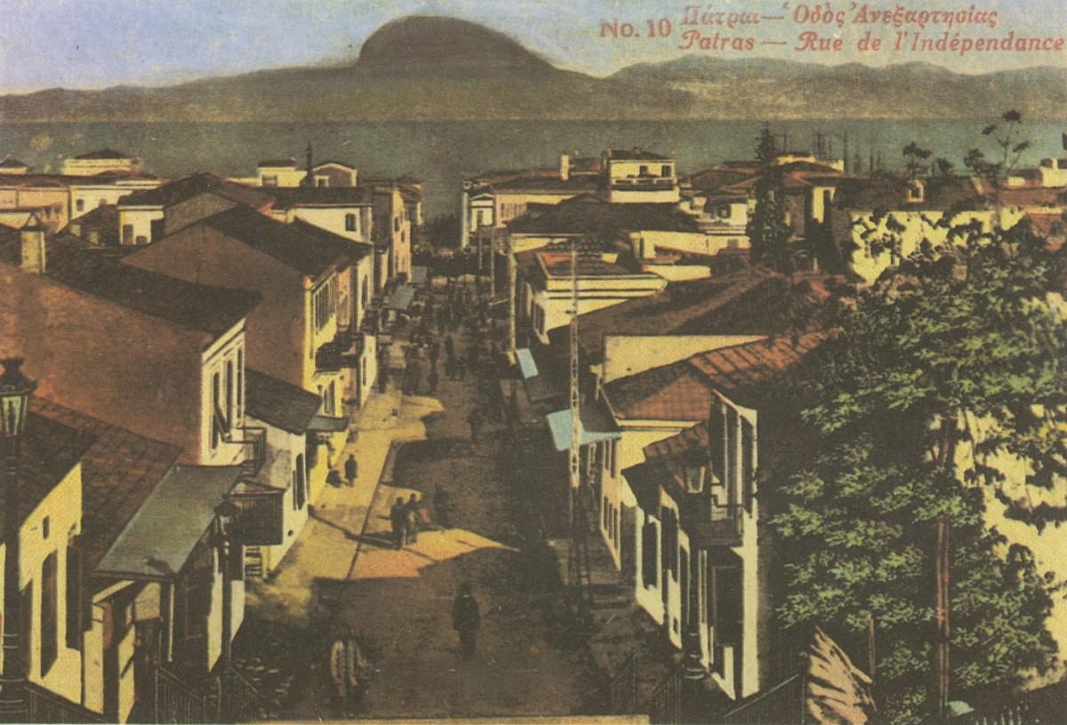 Εικ. 38. Πάτρα. Κάτω Πόλη. Οδός Ανεξαρτησίας. Σημερινή οδός Γεροκωστοπούλου.