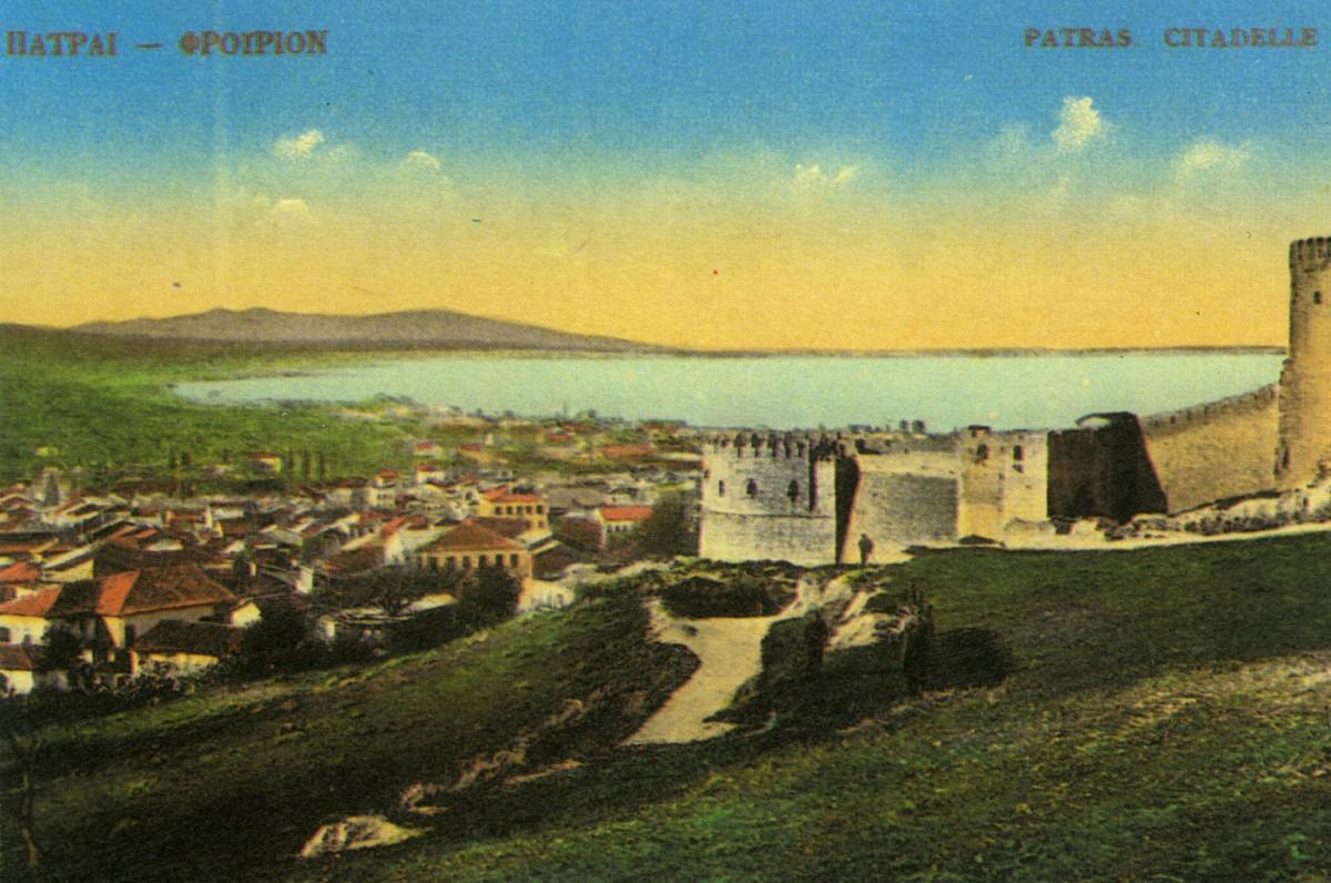 Εικ. 5. Πάτρα. Το κάστρο. Επιστολικό δελτάριο.