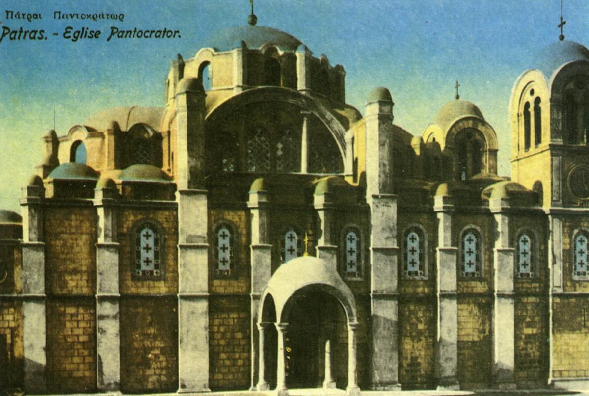Εικ. 6. Πάτρα. Άνω Πόλη. Ναός Παντοκράτορος. Επιστολικό δελτάριο.