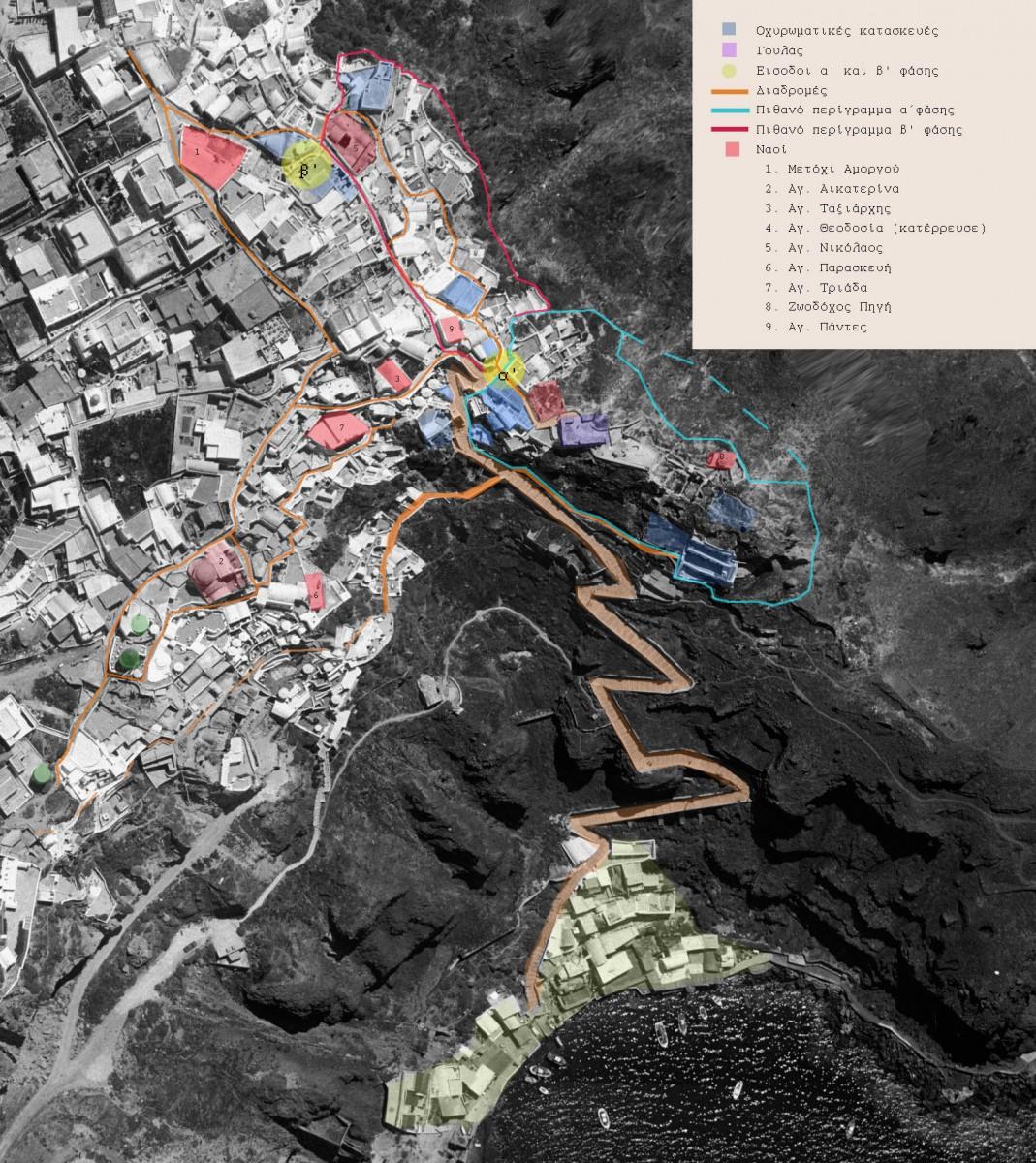 Εικ. 8. Επεξεργασία σε ανηγμένο ορθοφωτοχάρτη της Οίας, 2004. Με μπλε σημειώνονται οι οχυρωματικές κατασκευές, με μωβ ο γουλάς, με κόκκινο οι ναοί. Οι διαδρομές είναι πορτοκαλί. Η πρώτη φάση του οικισμού περιγράφεται με γαλάζιο. Πηγή: πρώην Κοινότητα Οίας.