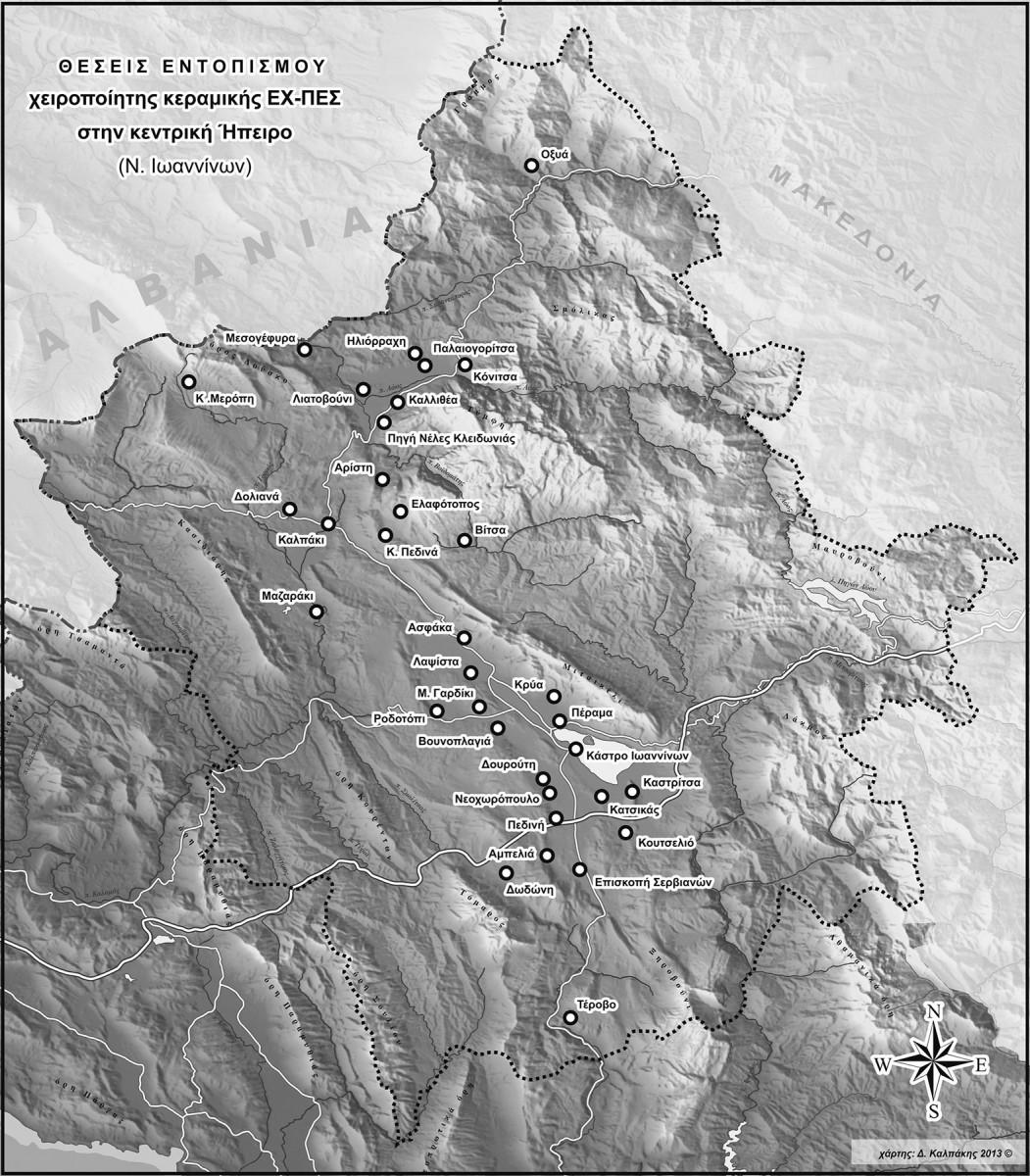 Εικ. 1. Χάρτης της κεντρικής Ηπείρου με τις θέσεις της ΕΧ-ΠΕΣ. (Πηγή: αρχείο συγγραφέα)