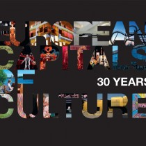 Πολιτιστική Πρωτεύουσα της Ευρώπης για το 2021