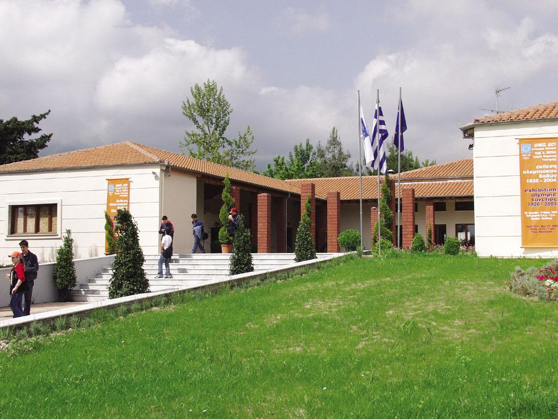 Το Κέντρο Μεσογειακών Ψηφιδωτών στο Δίον (φωτ. ΑΠΕ - ΜΠΕ / Κέντρο Μεσογειακών Ψηφιδωτών Δίου).