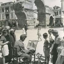 Ξεναγήσεις στη «Θεσσαλονίκη της Κατοχής»