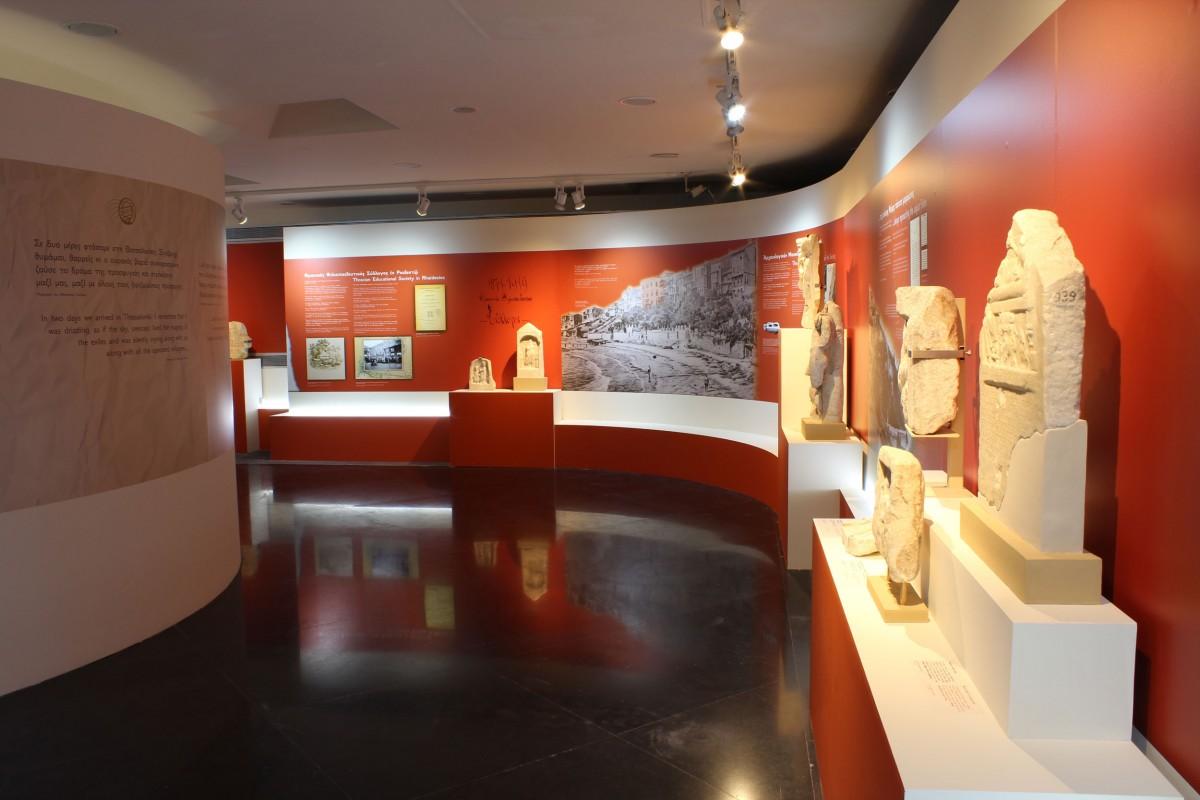 Τα 37 αρχαιολογικά αντικείμενα της Ραιδεστού που εκτίθενται στη Θεσσαλονίκη καλύπτουν ένα ευρύ χρονολογικό φάσμα, από τους αρχαϊκούς έως και τους ρωμαϊκούς χρόνους (φωτ.: Αρχαιολογικό Μουσείο Θεσσαλονίκης).