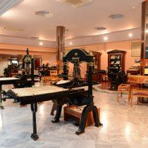 Το Μουσείο Τυπογραφίας υποψήφιο για «Ευρωπαϊκό Μουσείο της Χρονιάς»