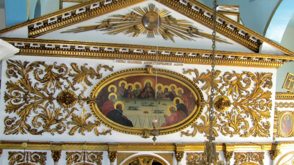Εικ. 7. Το τέμπλο του μεσαίου κλίτους. Στο κέντρο, σε ελλειψοειδές μετάλλιο, εικονίζεται ο Μυστικός Δείπνος.