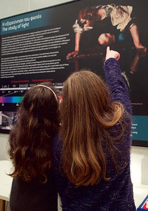Άποψη της κινητής διαδραστικής έκθεσης «Παίζω και Καταλαβαίνω» του Μουσείου Ηρακλειδών, που παρουσιάζεται στο εργοστάσιο του Τιτάνα στη Θεσσαλονίκη.
