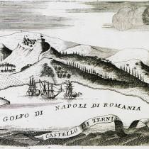 Το Ναύπλιο από τη Βενετοκρατία έως τον 19ο αιώνα