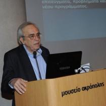 ΕΣΠΑ 2014-2020: Πολιτιστική κληρονομιά και σύγχρονη καλλιτεχνική δημιουργία