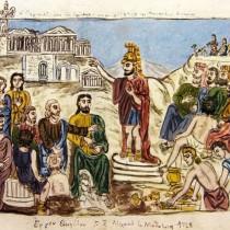 Το σπίτι του Θεόφιλου και οι θύμησες της κυρα-Βασιλικής