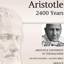 Παγκόσμιο Συνέδριο «Αριστοτέλης 2.400 Χρόνια»