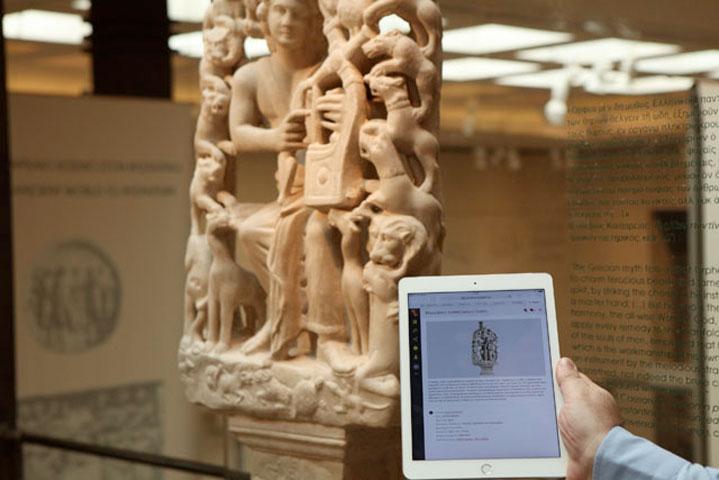 Το Βυζαντινό και Χριστιανικό Μουσείο της Αθήνας είναι ένας από τους πρώτους χώρους εφαρμογής δωρεάν ασύρματων ευρυζωνικών υπηρεσιών (Wi-Fi).