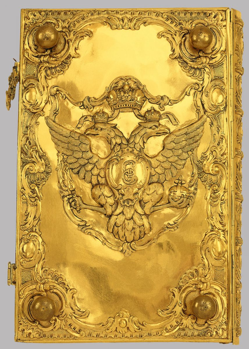 Τετραευάγγελο με βαρύτιμη επένδυση από τον ναό της Αγίας Τριάδας στο Λιβόρνο (Ιταλία). Επιχρυσωμένος άργυρος, 18ος αι. Δωρεά της Αικατερίνης Β' της Ρωσίας στην ελληνική κοινότητα του Λιβόρνο. Βυζαντινό και Χριστιανικό Μουσείο, Αθήνα.