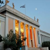 «Οδύσσειες» στο Εθνικό Αρχαιολογικό Μουσείο