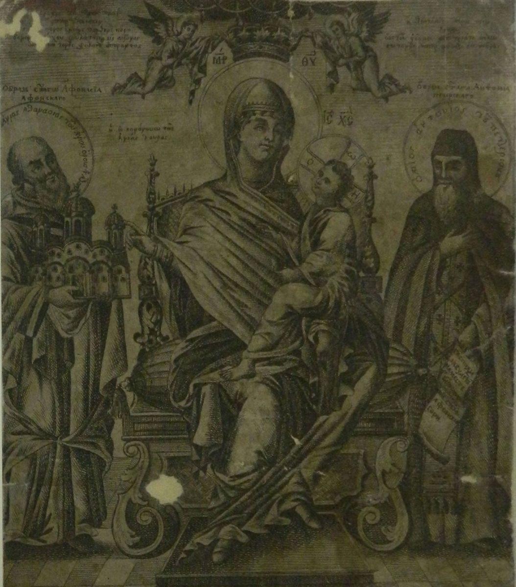 Η Παναγία Οικονόμισσα με τους Αγίους Αθανάσιο Αθωνίτη και Αντώνιο Πετζέρσκι. Χαλκογραφία, α' τέταρτο 19ου αι., Ρωσία, άγνωστος χαράκτης (φωτ. Μουσείο Βυζαντινού Πολιτισμού).