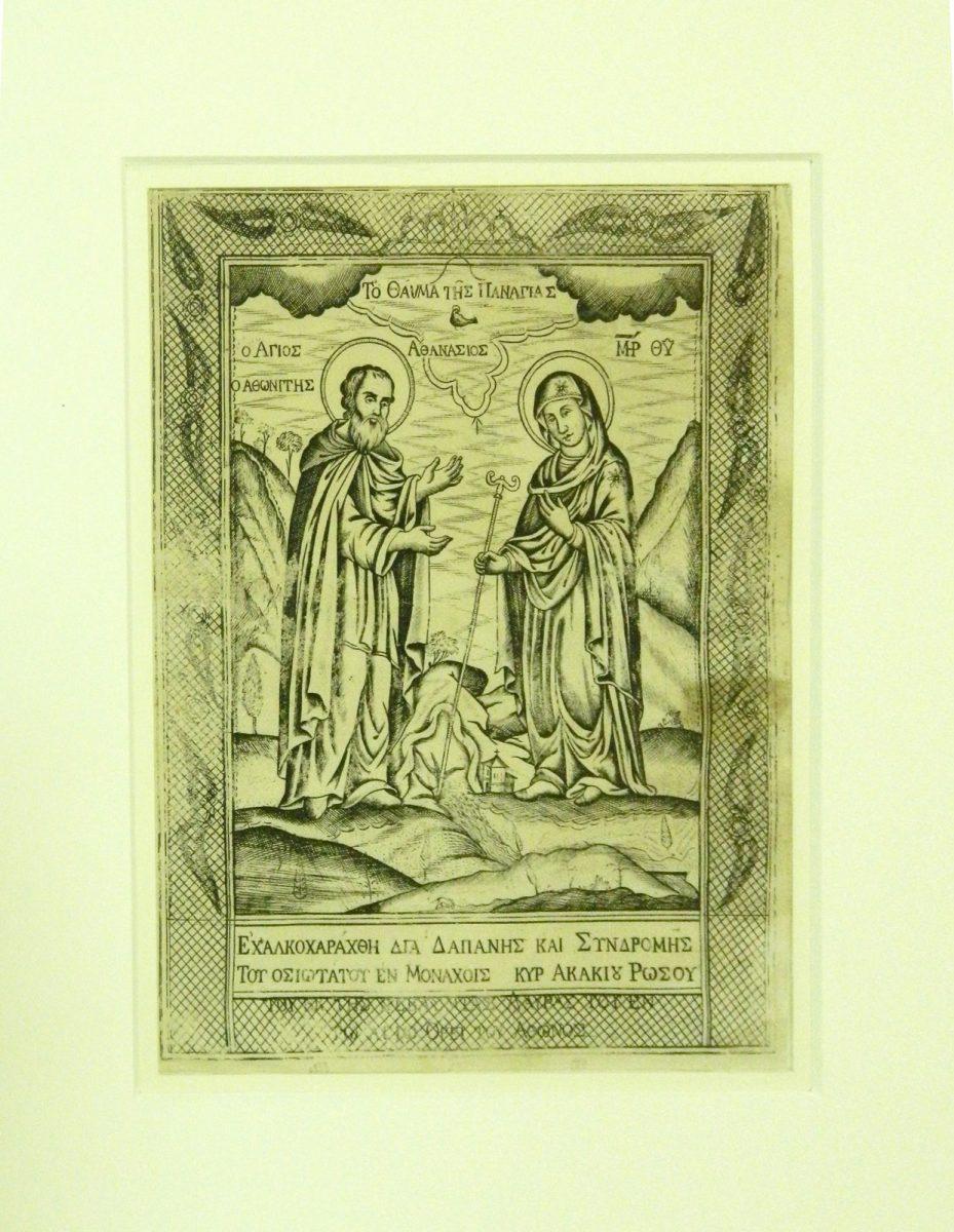 Θαύμα της Παναγίας με τον Άγιο Αθανάσιο τον Αθωνίτη, χαλκογραφία, β΄ μισό 18ου αι., Βενετία, χαράκτης άγνωστος (φωτ. Μουσείο Βυζαντινού Πολιτισμού).
