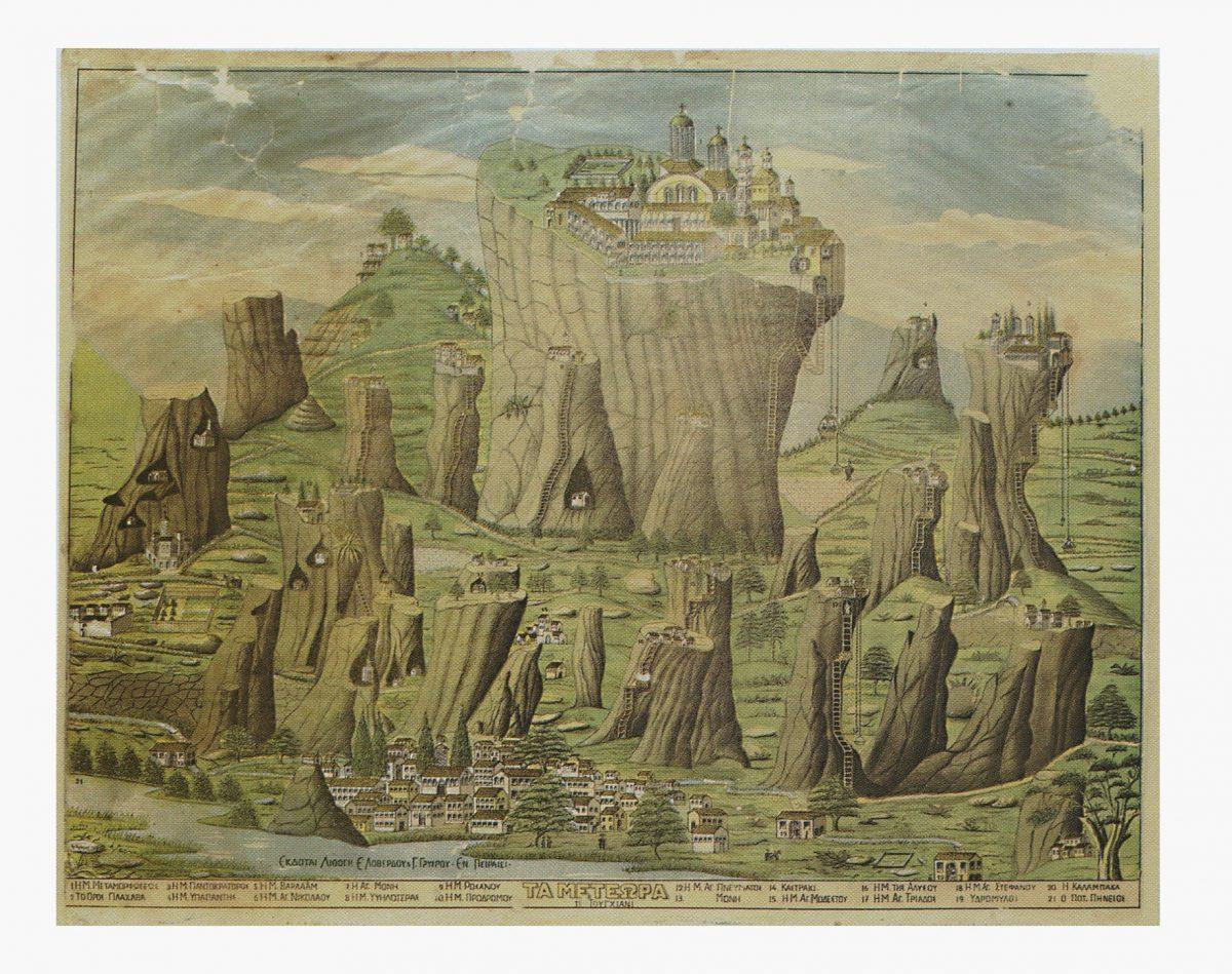 Οι μονές των Μετεώρων, λιθογραφία, τέλη 19ου αι., Αθήνα, σχεδιαστής Α.Χ. Κόκορας, λιθογραφείο Λοβέρδου-Γρίσπου (φωτ. Μουσείο Βυζαντινού Πολιτισμού).