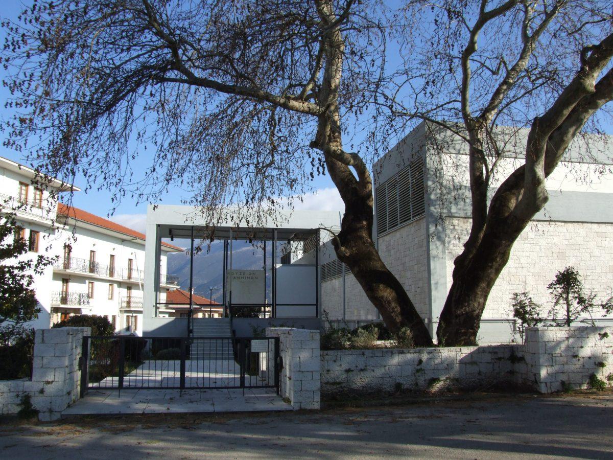 Πρόσοψη του Αρχαιολογικού Μουσείου Ιωαννίνων