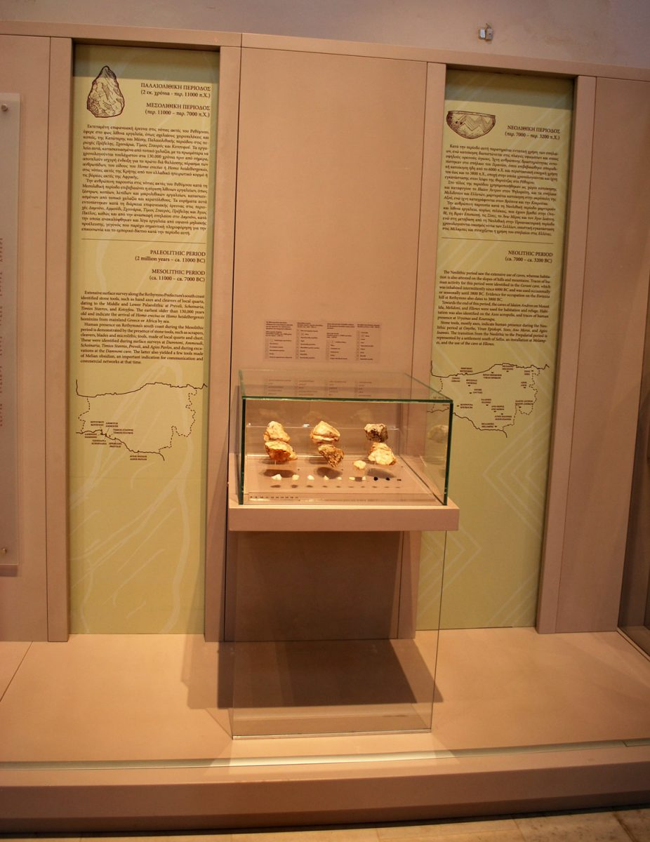 Άποψη της Προσωρινής Έκθεσης του Αρχαιολογικού Μουσείου Ρεθύμνου (φωτ. Εφορεία Αρχαιοτήτων Ρεθύμνου).