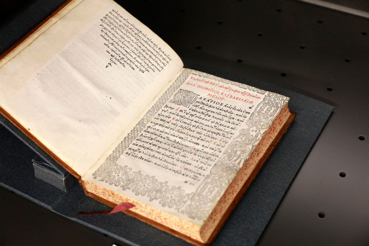 Το «Ψαλτήριο», ένα από τα ωραιότερα ελληνικά αρχέτυπα (περίπου 1497). Τυπώθηκε από τον Άλδο Μανούτιο σε επιμέλεια του Έλληνα συνεργάτη του Ιουστίνου Δεκάδυου.