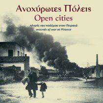 Ανοχύρωτες πόλεις, πληγές του πολέμου στον Πειραιά
