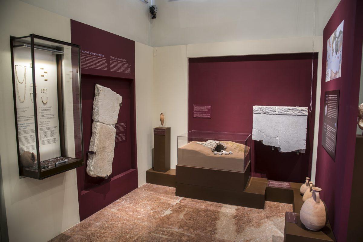Μακεδόνες στη Βοιωτία, Αρχαιολογικό Μουσείο Θηβών