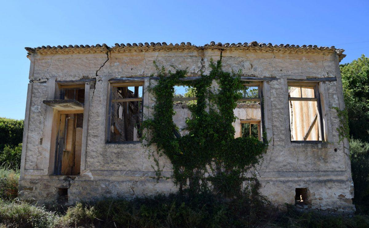 Εικ. 1. Πρόσοψη του κτηρίου.
