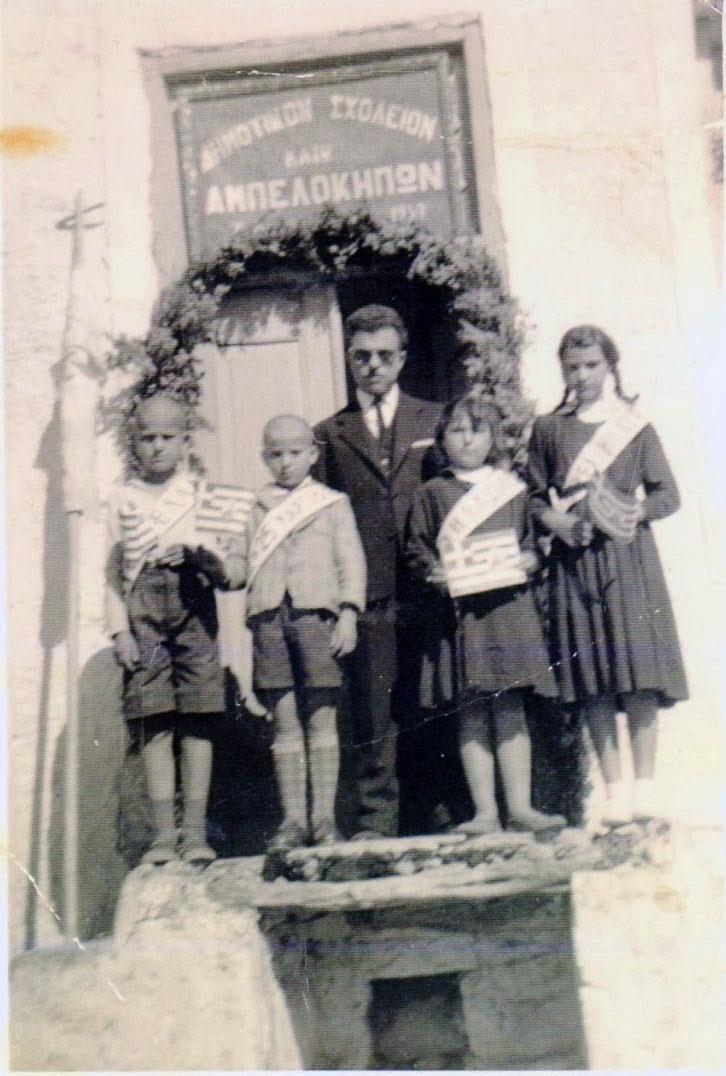 Εικ. 9. Σχολική εθνική εορτή. 25 Μαρτίου 1959.