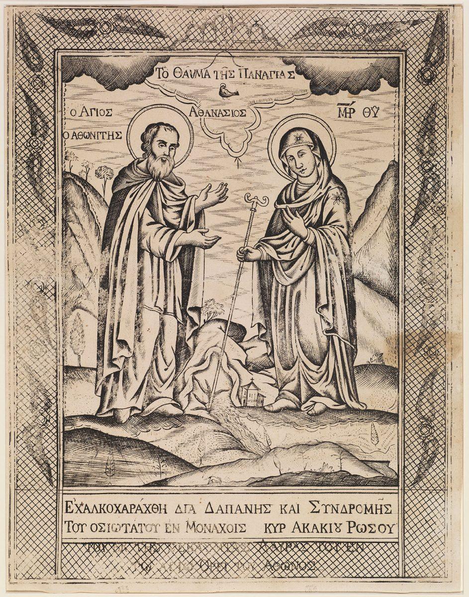 Το θαύμα της Παναγίας με τον Άγιο Αθανάσιο τον Αθωνίτη, χαλκογραφία, β΄μισό 18ου αι., Βενετία, χαράκτης άγνωστος (φωτ. Μουσείο Βυζαντινού Πολιτισμού).