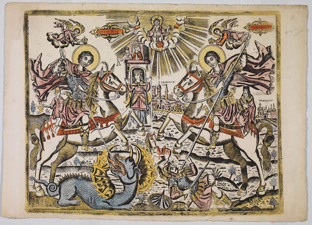 Οι Άγιοι Γεώργιος και Δημήτριος, επιζωγραφισμένη χαλκογραφία, μέσα 19ου αι., Άγιον Όρος, χαράκτης άγνωστος (φωτ. Μουσείο Βυζαντινού Πολιτισμού).