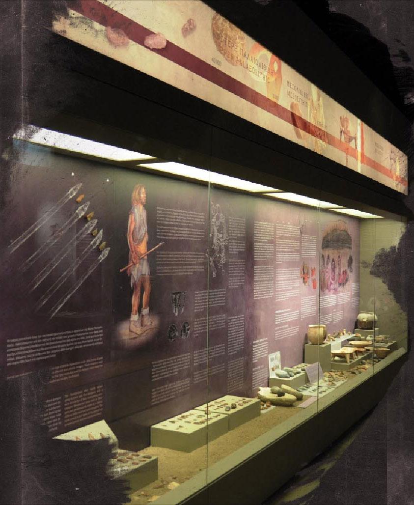 Άποψη του Κέντρου Τεκμηρίωσης και Εκπαίδευσης Σπηλαίου Θεόπετρας.