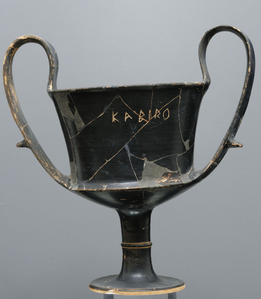 Mελαμβαφής κάνθαρος, Αρχαιολογικό Μουσείο Θηβών