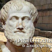 Δράσεις από την Εφορεία Αρχαιοτήτων Χαλκιδικής και Αγίου Όρους