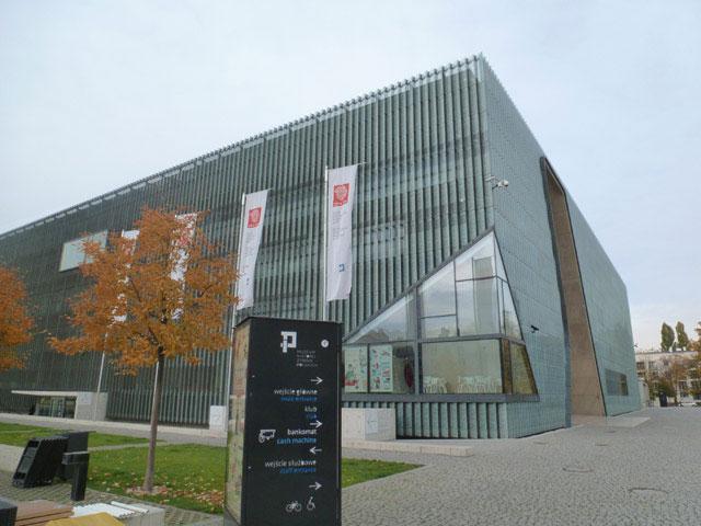 Το Μουσείο Polin.