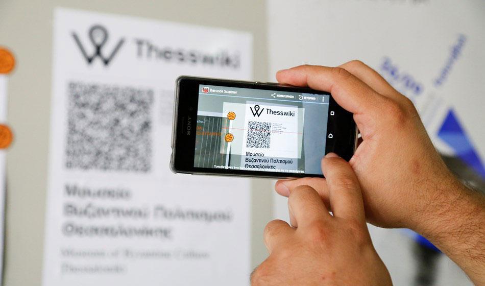 Εικ. 7. Thesswiki, μια πρότυπη δράση πληθοπορισμού (crowdsourcing).