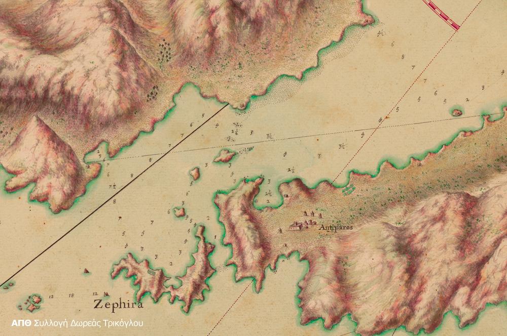 Το στενό της Αντιπάρου. Χάρτης από τη «Συλλογή χαρτών ενός μέρους του Αρχιπελάγους» (Πηγή: ΑΠΘ).
